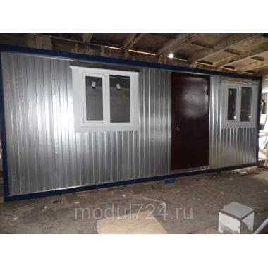 Мобильный офис Блок-контейнер